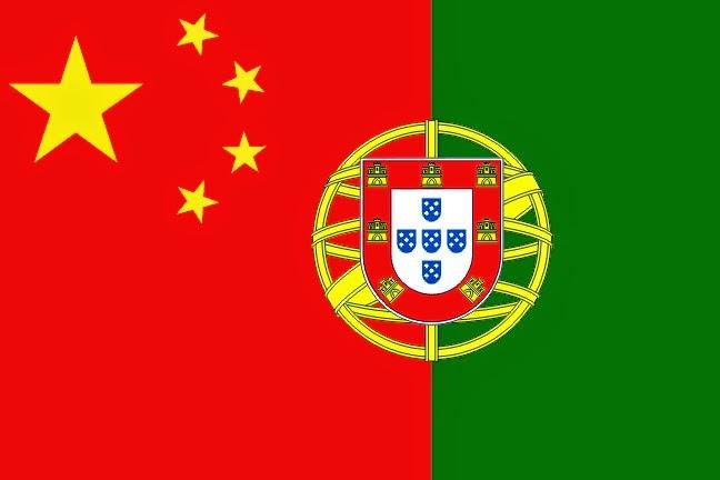 CHINA INVESTIU 8 MIL MILHÕES EM PORTUGAL EM DOIS ANOS